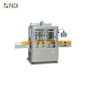 Ingyenes szállítási ár automatikus palackozott motor kenőanyag kenőanyag kenőanyag szójabab pálma étolaj töltőgéppel