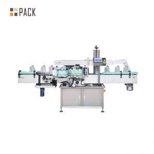 Ingyenes szállítás automata töltő lefedő és címkéző gép, öntapadós címkéző gép