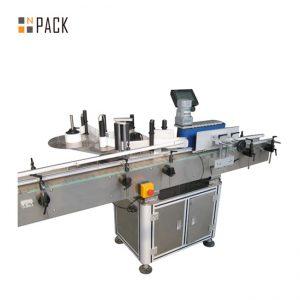 Automatikus öntapadós címkéző gép palackokhoz