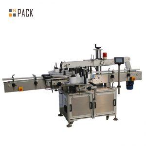 NPACK automatikus, kerek üvegmatrica címkéző gép